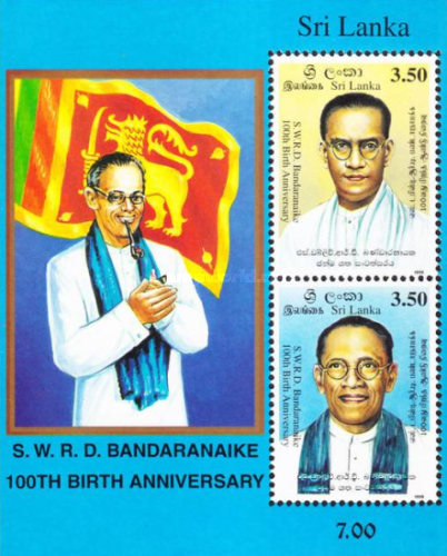 [The 100th Anniversary of the Birth of S. W. Bandaranaike, 1899-1959, Typ ]
