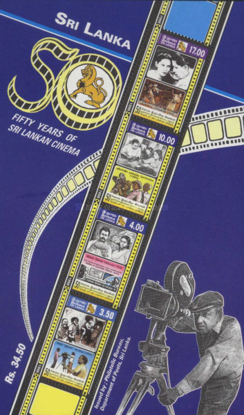 [The 50th Anniversary of Sri Lankan Cinema, Typ ]