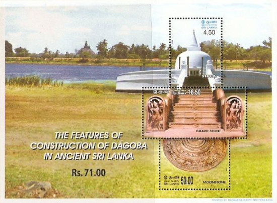 [Features of Construction of Dagobas in Ancient Sri Lanka, Typ ]