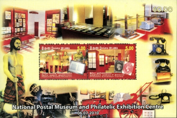 [The National Postal Museum and Philatelic Exhibition Centre, Columbo, type ]
