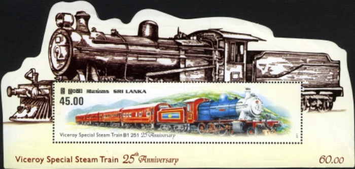 [The 25th Anniversary of Viceroy Special Steam Train, Typ ]
