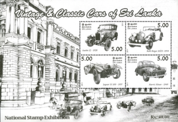 [Vintage and Classic Cars of Sri Lanka, Typ ]