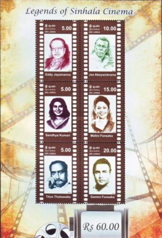 [The 65th Anniversary of Sinhala Cinema - Legends, Typ ]