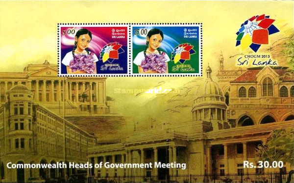 [The 23rd Commonwealth Heads of Government Meeting, Typ ]