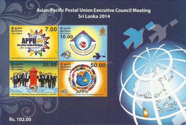 [Asian-Pacific Postal Union (APPU) Executive Council Meeting, type ]
