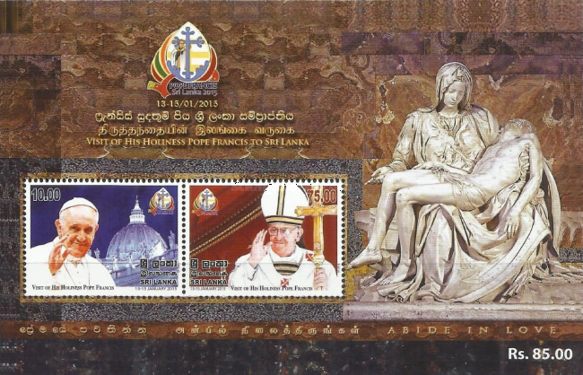 [Visit of His Holiness Pope Francis to Sri Lanka, Typ ]