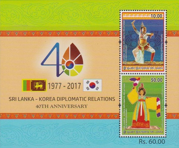 [The 40th Anniversary of Diplomatic Relations with South Korea - Joint Issue with South Korea, Typ ]