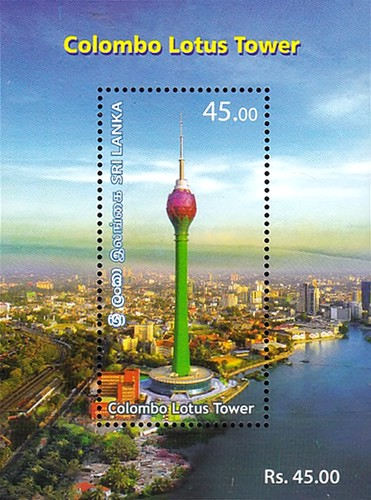 [Colombo Lotus Tower, Typ ]