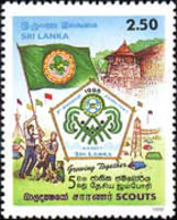 [The 5th National Scout Jamboree, Kandy, Typ AAV]