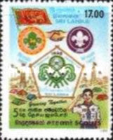 [The 5th National Scout Jamboree, Kandy, Typ AAW]