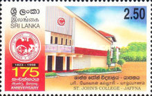 [The 175th Anniversary of St. John's College, Jaffna, Typ ABG]