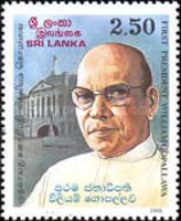 [William Gopallawa, First President of Sri Lanka, Commemoration, Typ ABM]