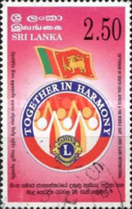 [Lions Clubs International 26th South Asia, Africa and Middle East Forum, Colombo, Typ ABS]