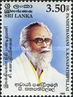 [The 100th Anniversary of the Birth of Dr. Pandithamani Kanapathipillai, Tamil Scholar, Typ ACZ]
