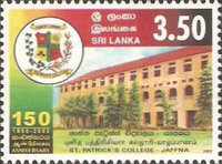 [The 150th Anniversary of St. Patrick's College, Jaffna, type AEF]