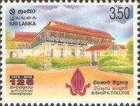 [The 125th Anniversary of Bishop's College, Colombo, Typ AFC]