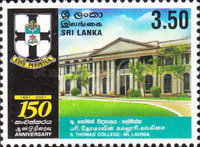 [The 150th Anniversary of St. Thomas' College, Mount Lavinia, Typ AFD]