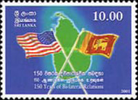 [The 150th Anniversary of Bi-lateral Relations with U.S.A., Typ AFS]