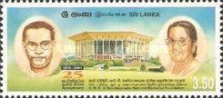 [The 25th Anniversary of S.W.R.D. Bandaranaike National Memorial Foundation, Typ AGD]