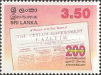 [The 200th Anniversary of Ceylon Government Gazette, Typ AGL]