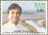 [The 60th Anniversary of the Birth of Gamini Dissanayake, Former Government Minister, 1942-1994, Typ AGN]
