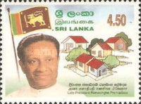 [The 9th Anniversary of the Death of Former President Ranasinghe Premadasa, 1924-1993, Typ AGT]