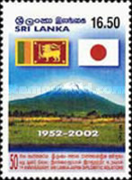 [The 50th Anniversary of Sri Lanka-Japan Diplomatic Relations, Typ AGU]