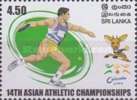 [The 14th Asian Athletic Championships, Colombo, Typ AHF]