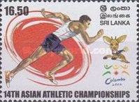 [The 14th Asian Athletic Championships, Colombo, Typ AHG]