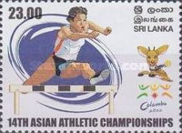 [The 14th Asian Athletic Championships, Colombo, Typ AHH]