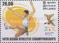 [The 14th Asian Athletic Championships, Colombo, Typ AHI]