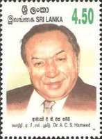 [The 3rd Anniversary of the Death of Dr. A. C. S. Hameed, Foreign Minister 1977-92, 1929-1999, Typ AHN]