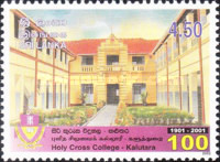 [The 100th Anniversary of Holy Cross College, Kalutara, Typ AHP]