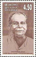 [The 100th Anniversary of the Birth of Dr. Wijayananda Dahanayake, Politician and Educational Reformer, 1902-1997, Typ AHU]
