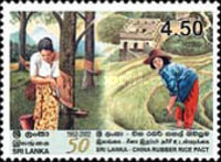 [The 50th Anniversary of Ceylon-China Rubber-Rice Pact, Typ AHY]