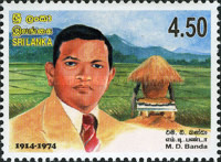 [The 30th Anniversary of the Death of M. D. Banda, Politician, 1914-1974, Typ AIE]