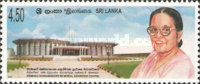 [Opening of Sirimavo Bandaranaike Memorial Exhibition Centre - Joint Issue with People's Republic of China, Typ AIP]
