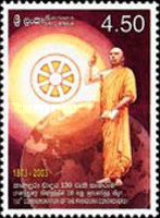 [The 130th Anniversary of the Great Panadura Controversy, Debate between Buddhists and Christians, Typ AJI]