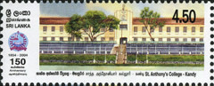 [The 150th Anniversary of St. Anthony's College, Kandy, Typ ALL]