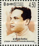 [The 40th Anniversary of the Death of Sri Chandraratne Manawasinghe, Writer, 1913-1964, Typ AMB]