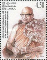 [The 60th Anniversary of the Death of Most Venerable Raddelle Sri Pannaloka Anunayaka Thero, Priest, 1909-2001, Typ AME]