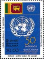 [The 50th Anniversary of Admnission to the United Nations, Typ ANF]