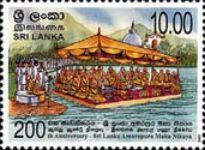 [The 200th Anniversary of the Amarapura Maha Nikaya, Typ ANG]