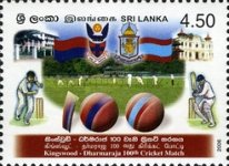 [The 10th Anniversary of the Kingswood-Dharmaraja Cricket Match, Typ ANX]