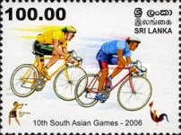 [The 10th South Asian Games - Columbo, Typ AQF]