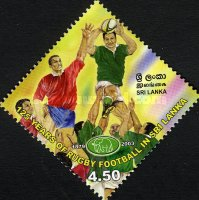[The 125th Anniversary of Rugby in Sri Lanka, Typ AQR]