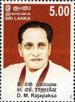 [The 110th Anniversary of the Birth of D. M. Rajapaksa, 1896-1945, Typ AQS]