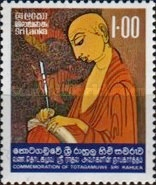 [Sri Rahula Commemoration, Typ AR]