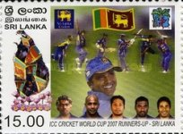 [Sri Lanka - Cricket World Cup Runners Up, Typ ARN]