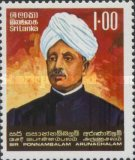 [Sir Ponnambalam Arunachalam, Social Reformer, Commemoration, Typ AS]